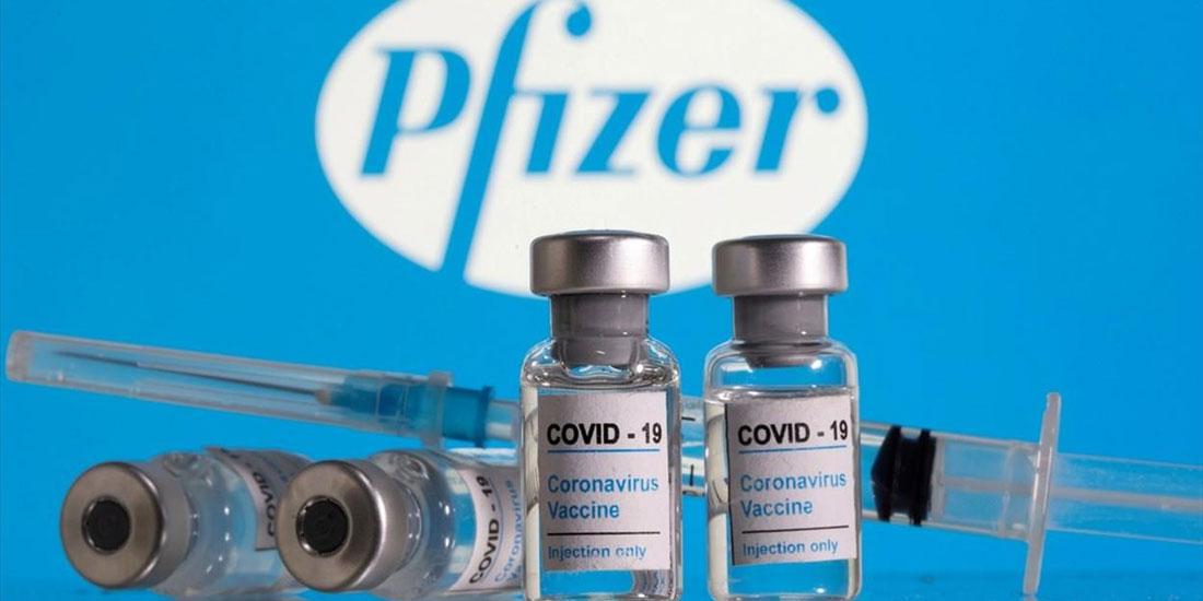 500 εκ. δόσεις του εμβολίου Pfizer θα αγοράσει η Ουάσιγκτον για να τις δώσει σε άλλες χώρες
