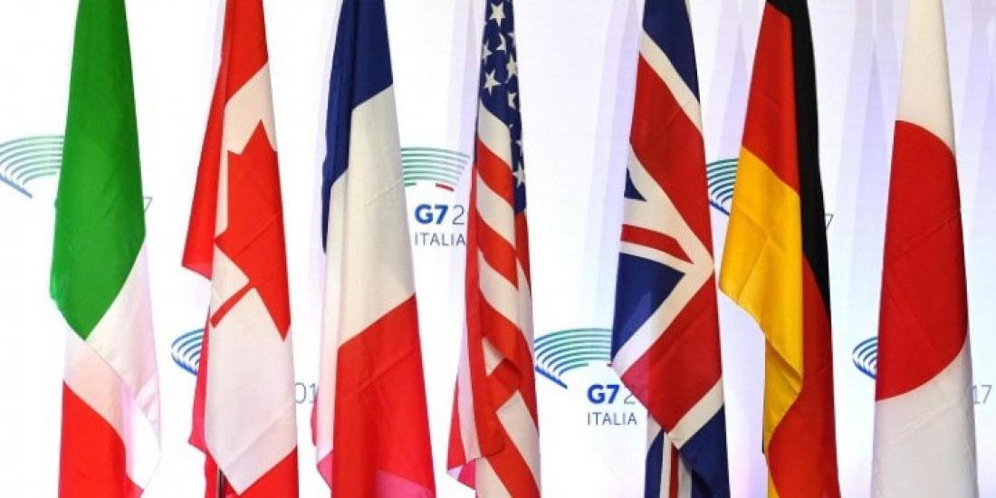 Η G7 εξετάζει την αναδιανομή 100 δισεκ. δολαρίων από τα κεφάλαια του ΔΝΤ