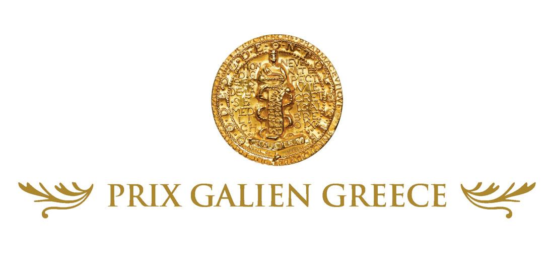 Prix Galien Greece: Στον απόηχο του Covid-19 η φετινή διοργάνωση
