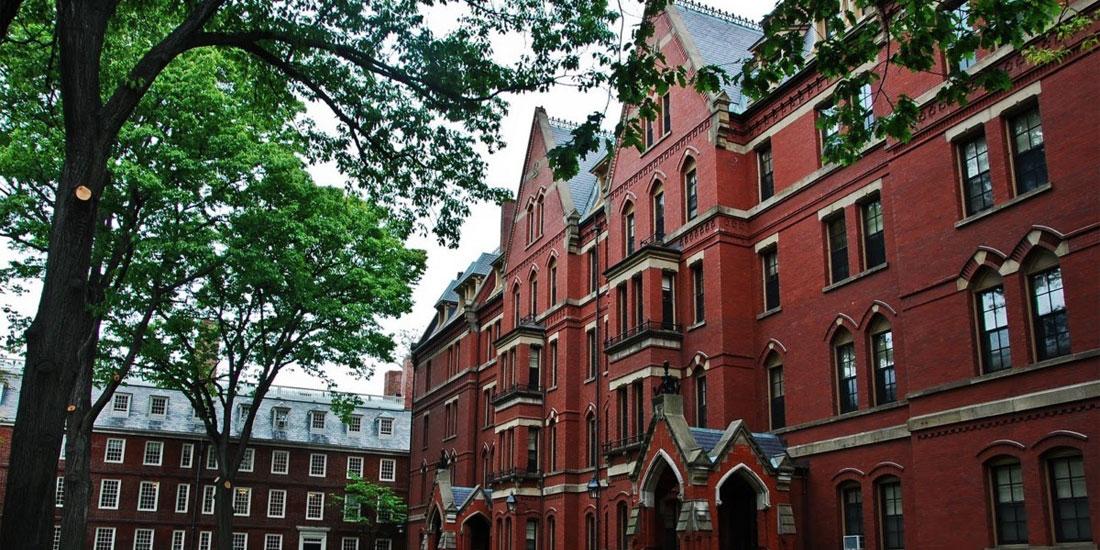Το Harvard  ενημερώνει για την ασφαλή λειτουργία του πανεπιστημίου κατά τη νέα ακαδημαϊκή χρονιά