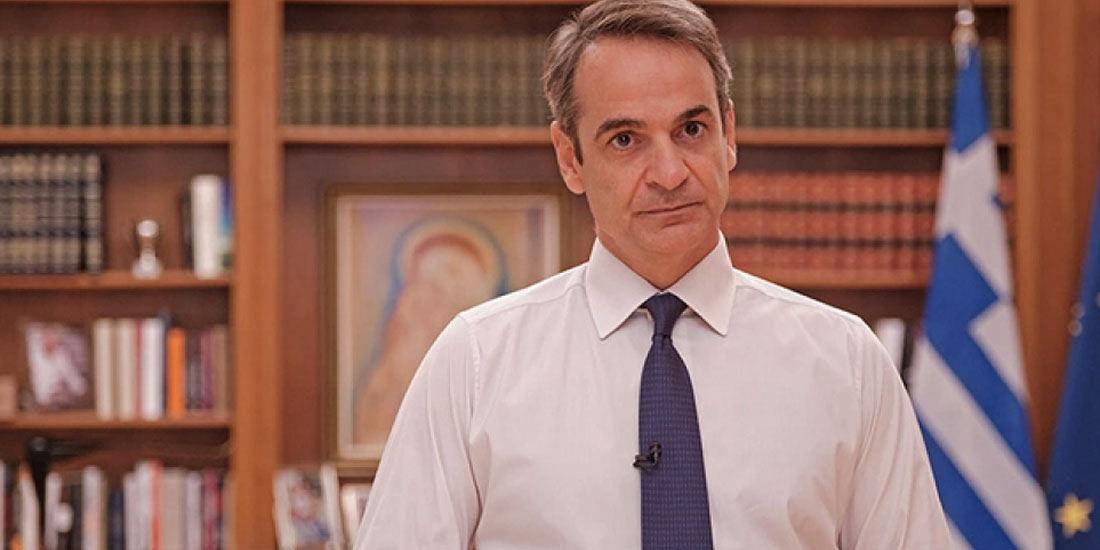 Στο διεθνές συνέδριο για τις συνέπειες της πανδημίας στην ψυχική υγεία ο πρωθυπουργός Κ. Μητσοτάκης