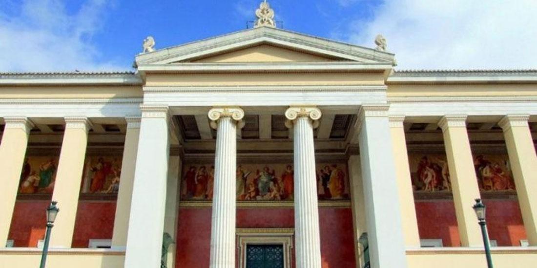 Safe University: Ένας οδηγός ασφαλούς λειτουργίας των πανεπιστημίων