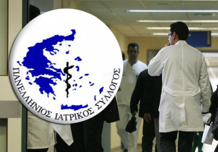 Πιο ορθολογική κοστολόγηση 86 εξετάσεων και κάλυψη κενών στα Νοσοκομεία ζητά ο Π.Ι.Σ. από τον Ξανθό