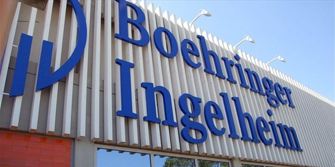 Boehringer Ingelheim: Σύντομα νέα παραγωγική μονάδα στο Κορωπί