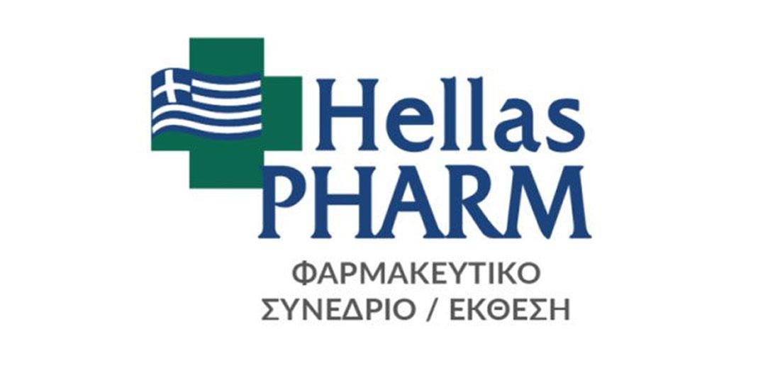 Χρήσιμα συμπεράσματα αλλά και «εκκωφαντικές απουσίες» στην εκδήλωση του HellasPharm για τους Διανεμητικούς Λογαριασμούς