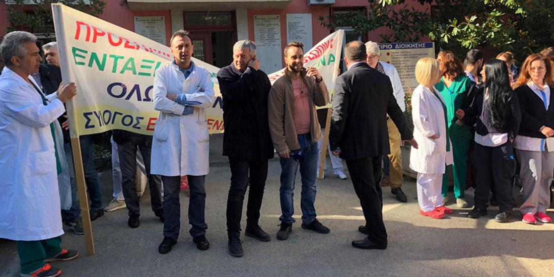 Νοσοκομείο Σωτηρία: Έφοδος της ΠΟΕΔΗΝ στο γραφείο του Διοικητή