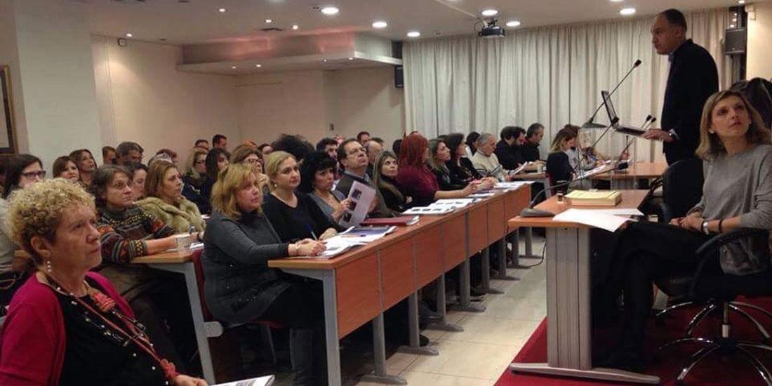 Φαρμακευτικός Σύλλογος Θεσσαλονίκης:  Ξεκινά τη Δευτέρα 26 Μαρτίου ο 4ος κύκλος μεταπτυχιακών μαθημάτων