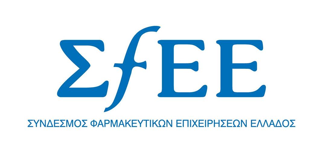 Ολοκληρώθηκαν οι εκλογές του ΣΦΕΕ - την ερχόμενη εβδομάδα ο Πρόεδρος