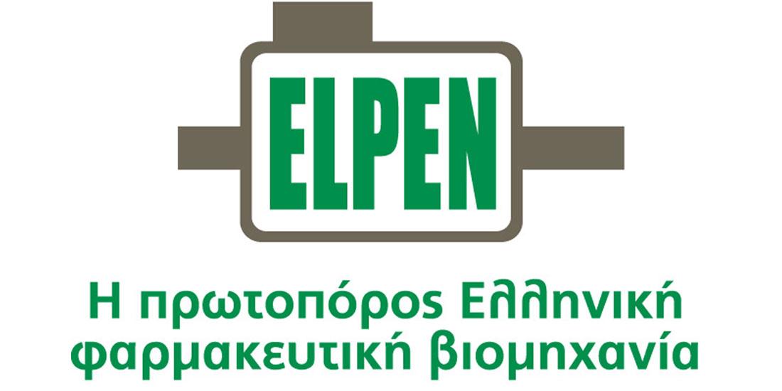 ELPEN: Τιμήθηκε για τη διεθνή της παρουσία και τον εξωστρεφή της προσανατολισμό