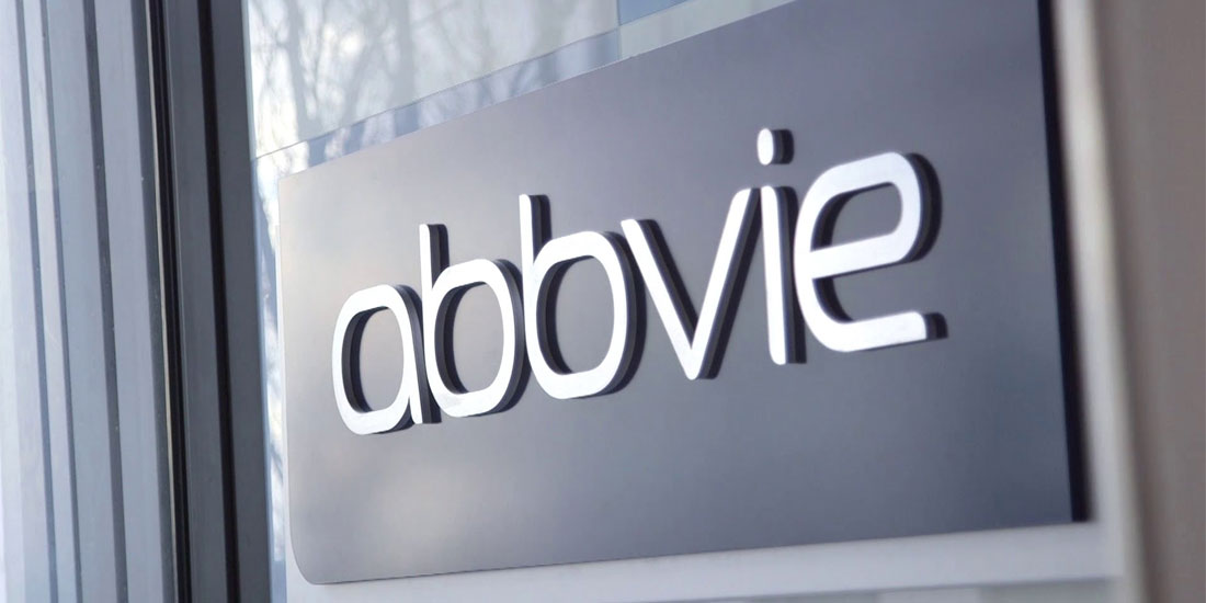 AbbVie: Υψηλά στην εκτίμηση των ασθενών σε θέματα εταιρικής φήμης