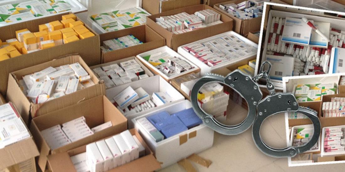 Στα χέρια της αστυνομίας κύκλωμα παράνομης διακίνησης φαρμάκων!
