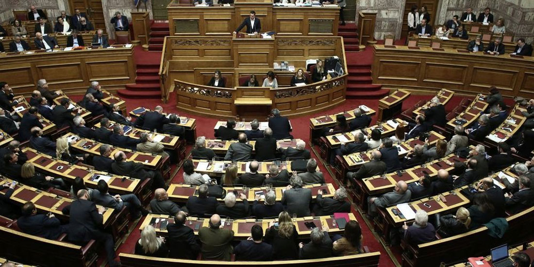 Σήμερα αποφασίζει η Βουλή για την άσκηση δίωξης σε πολιτικά πρόσωπα