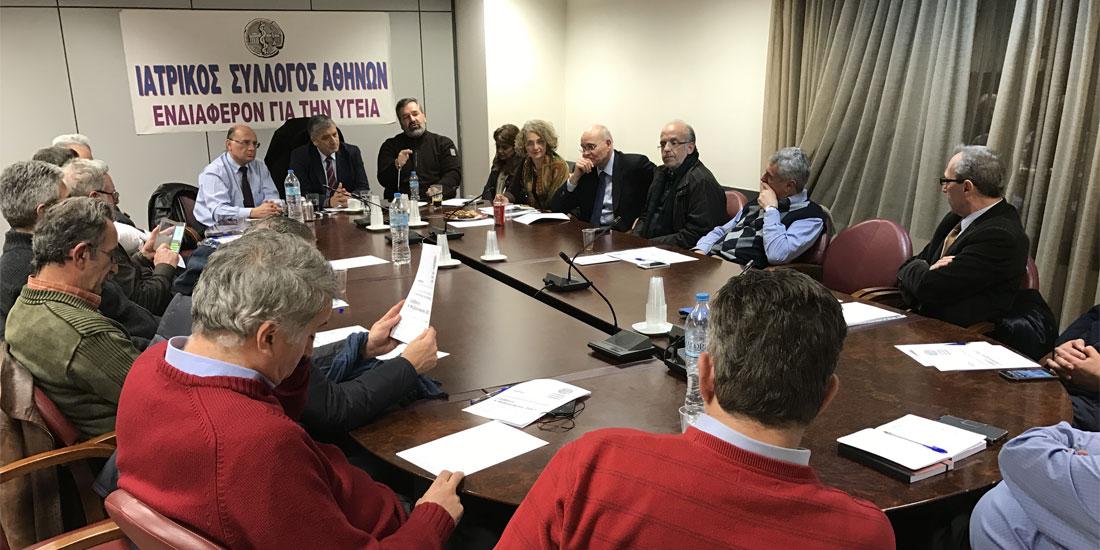 ΙΣΑ: Σήμερα η έκτακτη σύσκεψη με τις Ενώσεις των ασθενών