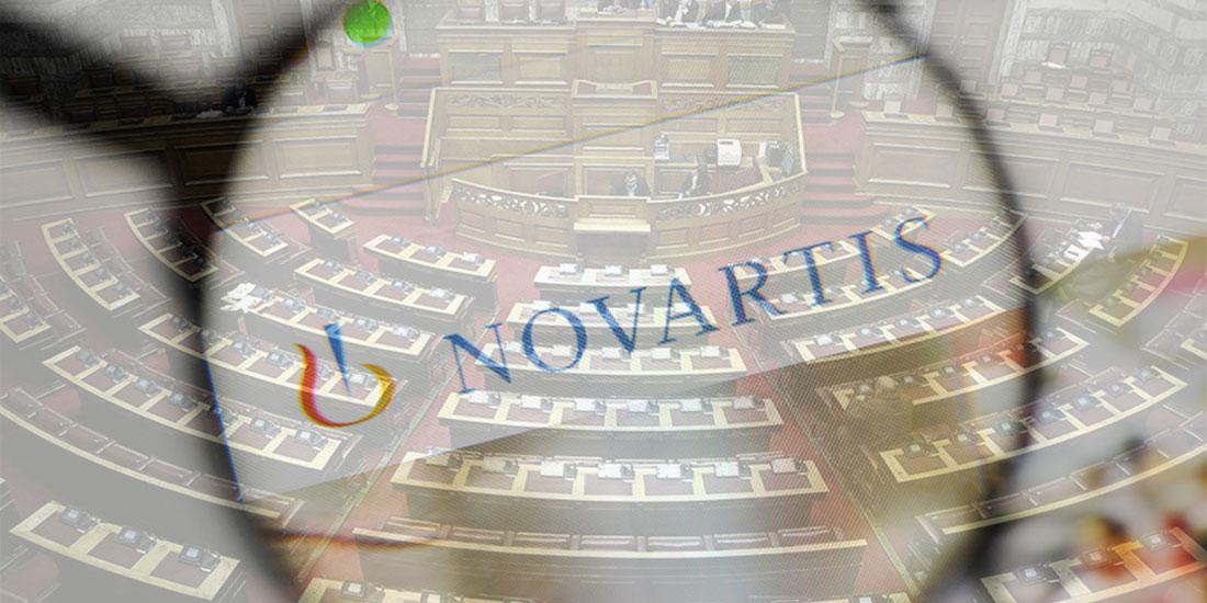 Κανένα στοιχείο εσωτερικά, για χρηματισμό πολιτικών στην υπόθεση Novartis