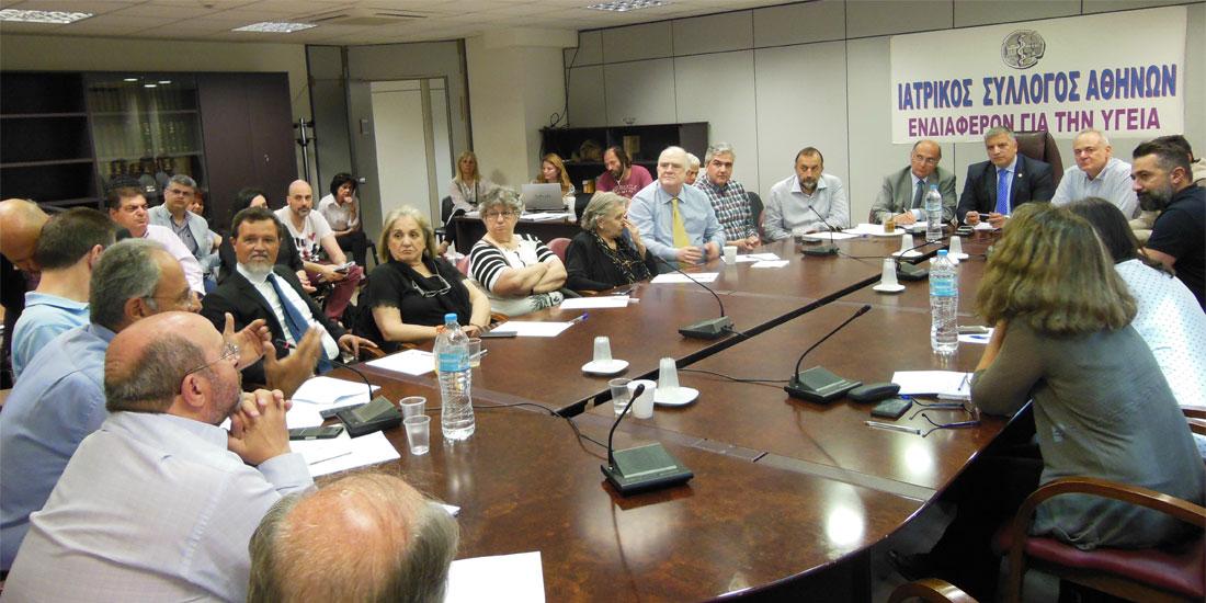ΙΣΑ & Σύλλογοι Ασθενών: Συγκρότηση Διαρκούς Επιτροπής Εργασίας, για ένα βιώσιμο και υψηλού επιπέδου Πρωτοβάθμιο Σύστημα Υγείας