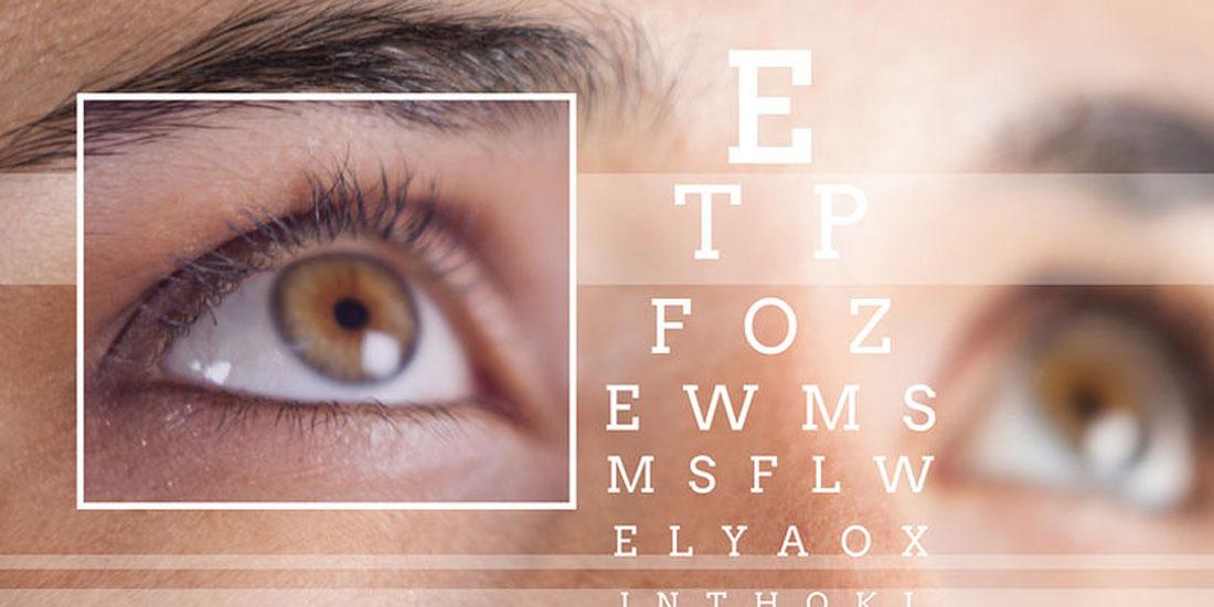 Με την εφαρμογή FocalView, οι ασθενείς συμμετέχουν σε οφθαλμολογικές κλινικές δοκιμές από το σπίτι
