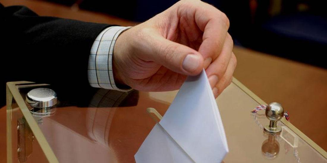 Τα αποτελέσματα των εκλογών της Ομοσπονδίας Συνεταιρισμών Φαρμακοποιών Ελλάδος