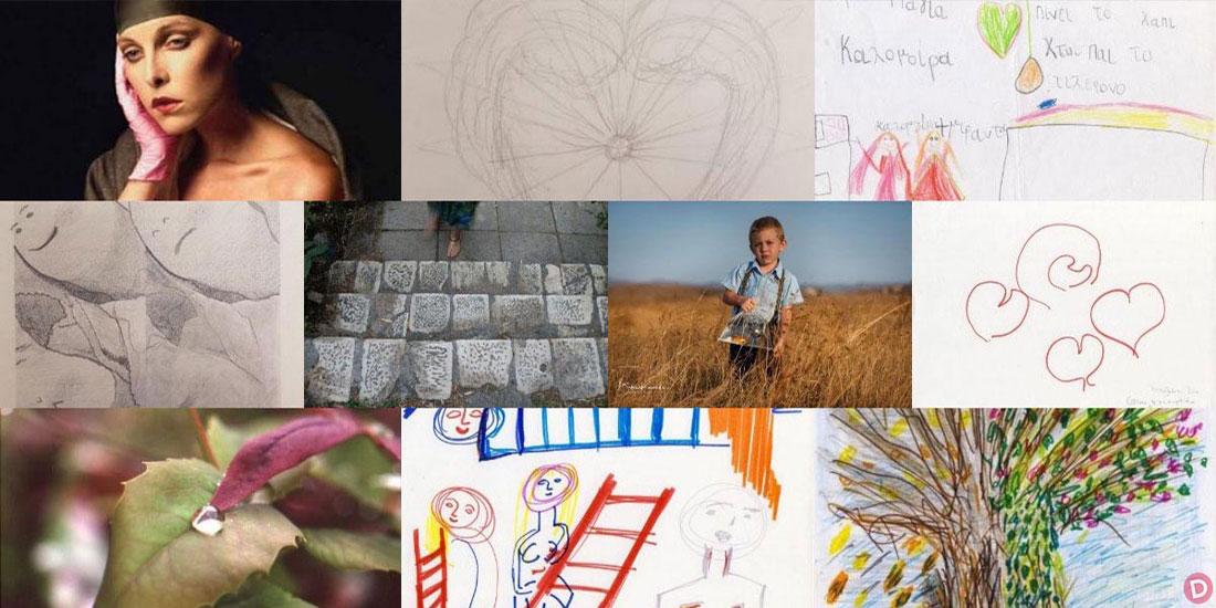 «Ιστορίες ψυχής, ρόλοι ζωής»: Έκθεση με έργα αποθεραπευμένων από τον καρκίνο