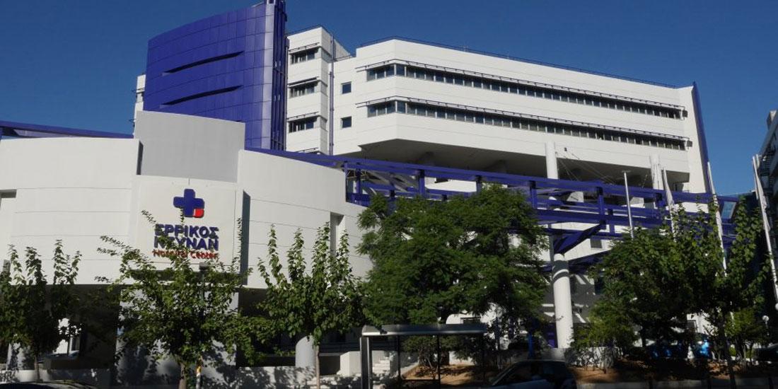 Ειδικές εξετάσεις στο Ιατρείο Μνήμης του «Ερρικος Ντυνάν», σε προνομιακή τιμή