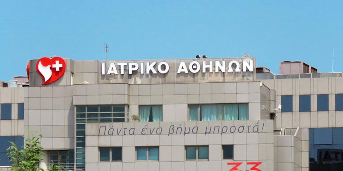 Προσφορά εξετάσεων προληπτικού ελέγχου στο πλαίσιο της Παγκόσμιας Ημέρας κατά του Καπνίσματος, από τον Όμιλο Ιατρικού Αθηνών