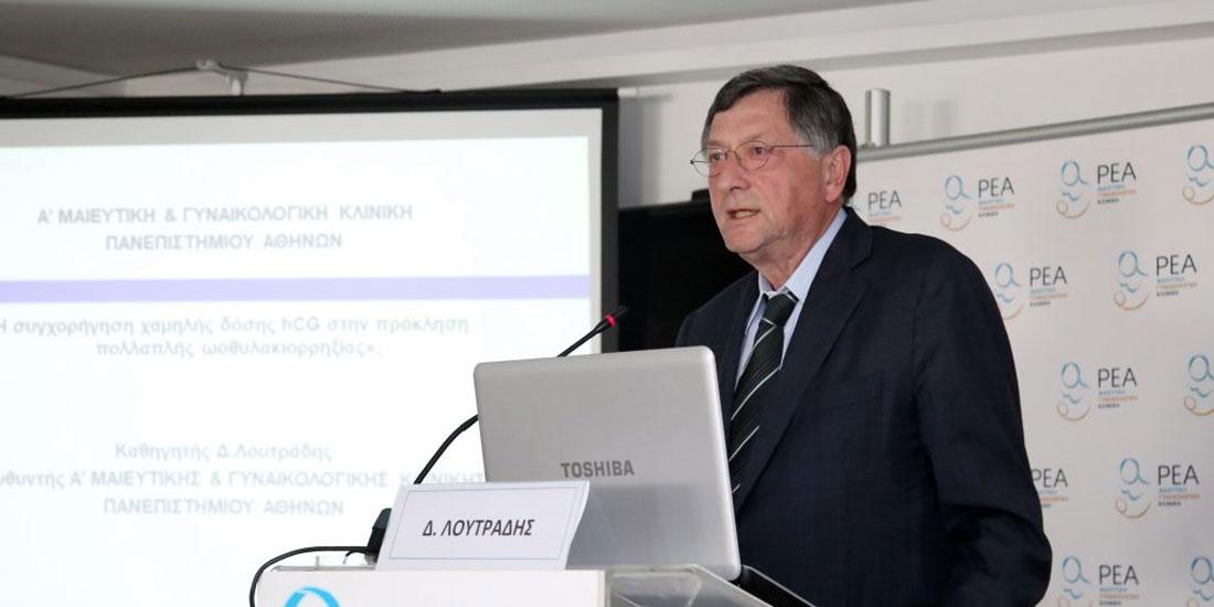 Την πρώτη τρισδιάστατη εκτύπωση μήτρας διεθνώς στο Νοσοκομείο «Αλεξάνδρα» ανακοίνωσε ο καθ. Δ. Λουτράδης