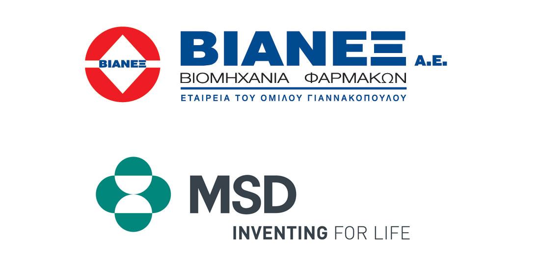 MSD & BΙΑΝΕΞ:  Διεύρυνση της συνεργασίας τους στη θεραπευτική κατηγορία της δυσλιπιδαιμίας