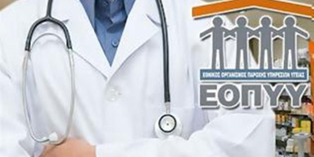 ΠΙΣ: «Όχι» στις νέες συμβάσεις των ιατρών ειδικοτήτων με τον ΕΟΠΥΥ