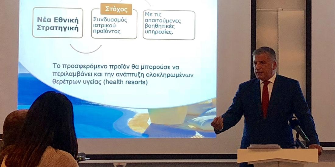 «Ο ιατρικός τουρισμός μπορεί να συμβάλλει σημαντικά στην οικονομική ανάπτυξη της χώρας» ανέφερε ο Γ. Πατούλης