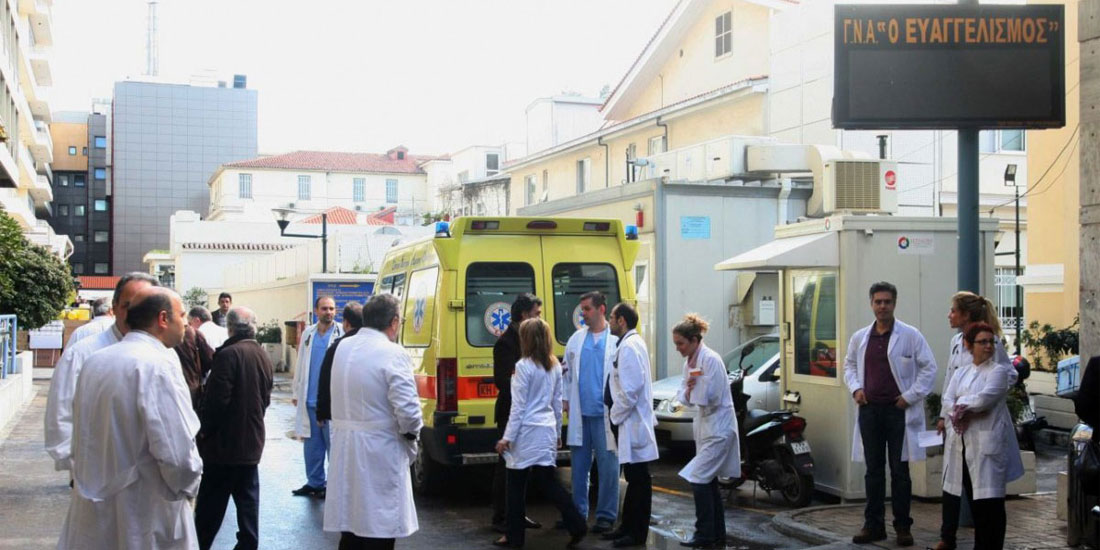 Αγανακτισμένοι εργαζόμενοι, υποβαθμισμένοι ασθενείς