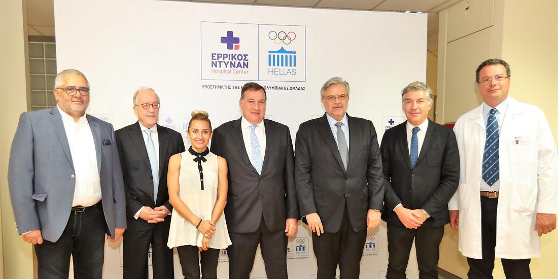 «Υιοθετήστε έναν αθλητή στον δρόμο για το ΤΟΚΥΟ 2020». Συνεργασία Ελληνικής Ολυμπιακής Επιτροπής με το «Ερρίκος Ντυνάν»