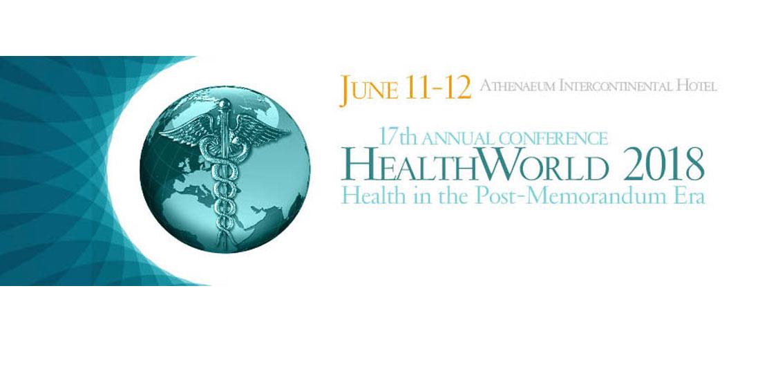 Ποιο θα είναι το «μοντέλο» της υγείας στην μετα-μνημονιακή εποχή;