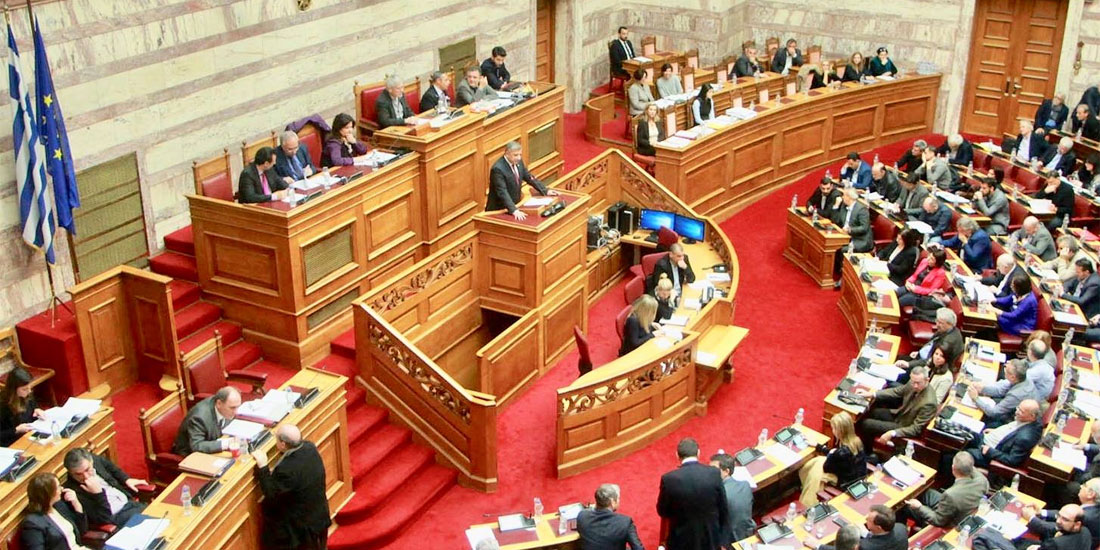 Πολυνομοσχέδιο: Τροχοπέδη στις μεταρρυθμίσεις και στην ανάπτυξη