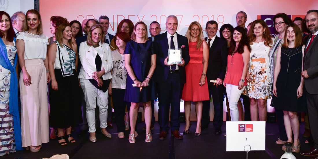 Pfizer Hellas: Χρυσό Βραβείο βάσει του CR Index και διάκριση για το Εργασιακό Περιβάλλον