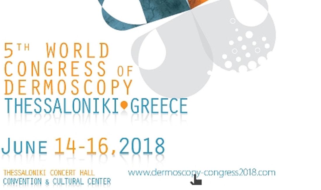 Πάνω από  4 εκατ. ευρώ εκτιμάται ότι θα «αφήσουν» στη Θεσσαλονίκη οι περίπου 2500 σύνεδροι του 5ου Διεθνούς Συνεδρίου Δερματοσκόπησης