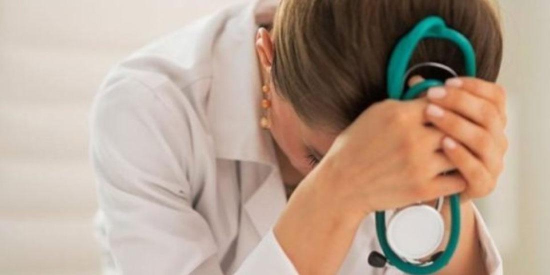 Ενιαίος Κανονισμός Παροχών Υγείας με κομμένες...παροχές
