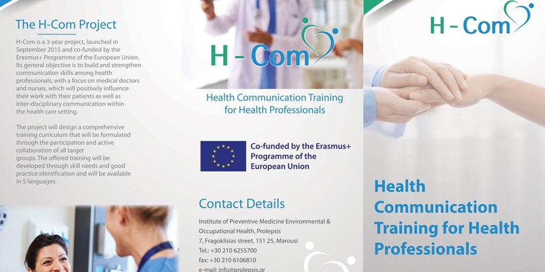 «Προβληματική» η επικοινωνία επαγγελματιών υγείας - ασθενών, αποκαλύπτει έρευνα, που παρουσιάστηκε σε ευρωπαϊκό συμπόσιο