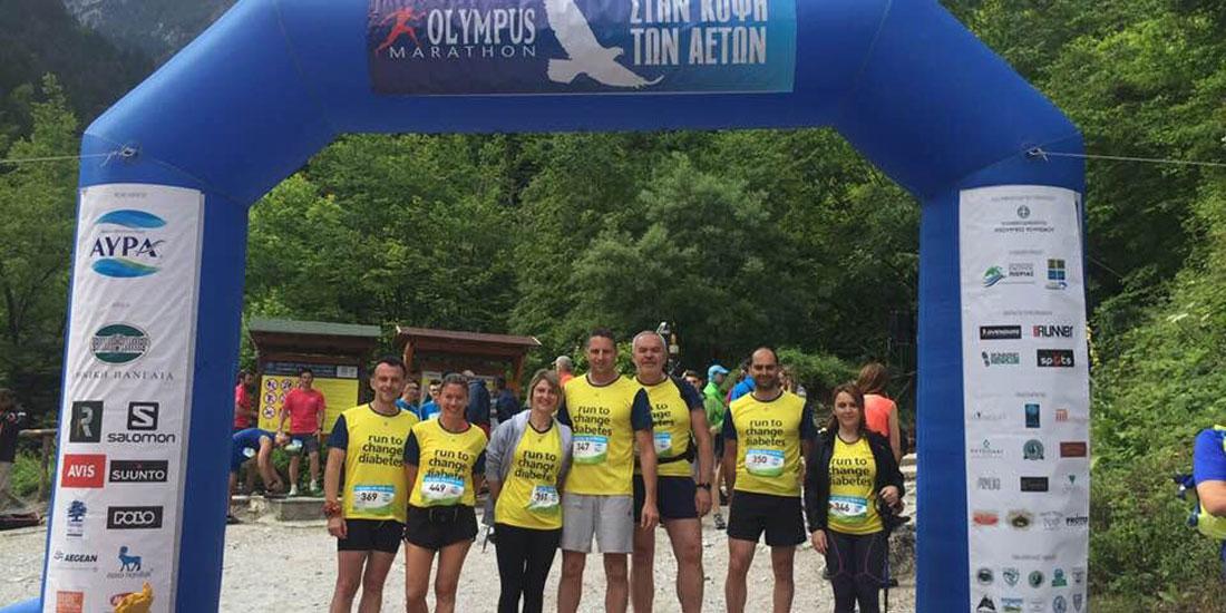 Στον Όλυμπο η ομάδα «Τρέχουμε για να αλλάξουμε το Διαβήτη»