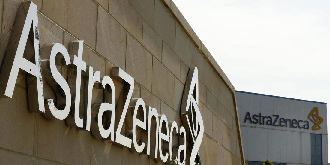 Η απάντηση της AstraZeneca για την απόσυρση του σκευάσματος για τις ημικρανίες