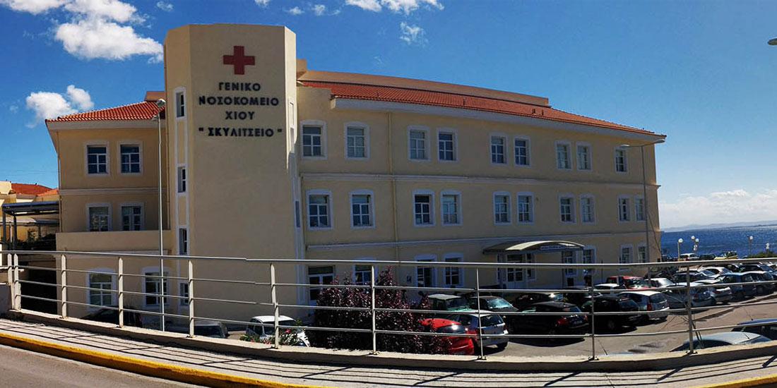 Κατάληψη των γραφείων της διοίκησης του νοσοκομείου από τους εργαζόμενους, που διεκδικούν την πληρωμή δεδουλευμένων τους
