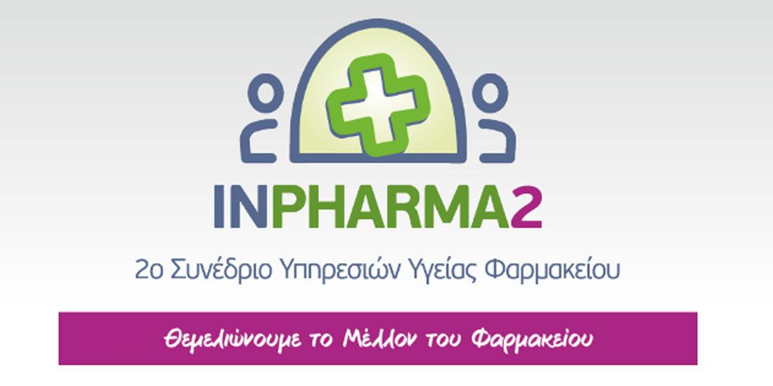 «Δεν Πάμε να αντικαταστήσουμε τους συνάδελφους ιατρούς, πάμε να τους κάνουμε πιο αποτελεσματικούς»