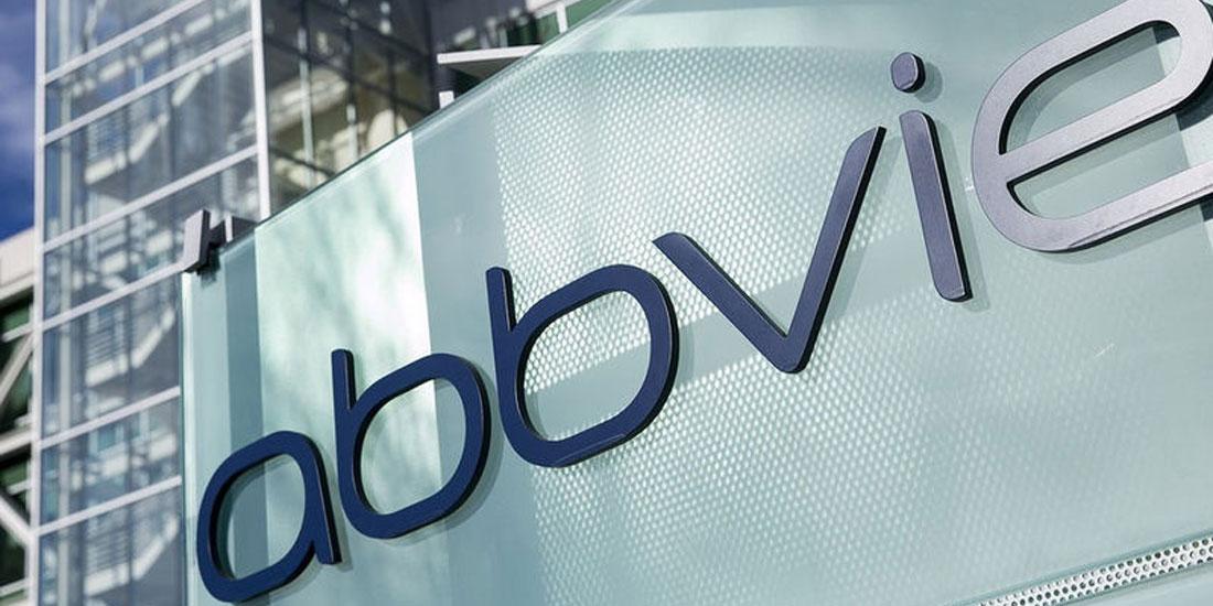 Η AbbVie για 5η Συνεχόμενη Χρονιά ανάμεσα στις εταιρείες  με το Καλύτερο Εργασιακό Περιβάλλον στην Ευρώπη