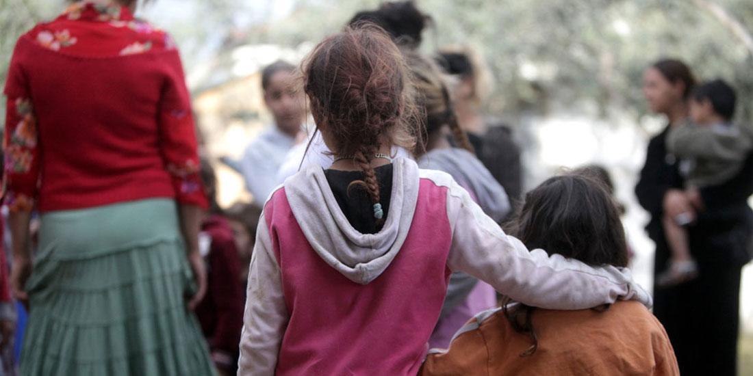 Σοβαρά προβλήματα διαβίωσης και υγειονομικής κάλυψης των Ρομά, διαπιστώνουν οι επιστήμονες  του προγράμματος «Υγεία για Όλους»