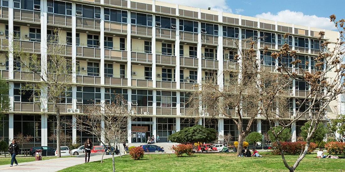 Έλλειψη προσωπικού και ελλιπείς υποδομές τα χρόνια προβλήματα του Εργαστηρίου Ιατροδικαστικής του ΑΠΘ