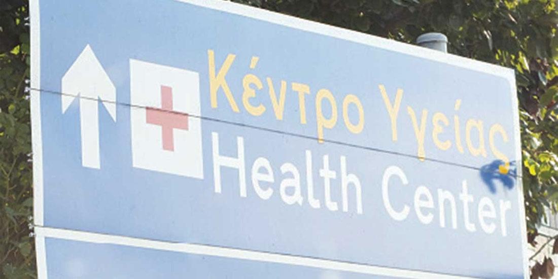 «Όχι» του ΙΣΑ στην επίταξη γιατρών των Κέντρων Υγείας