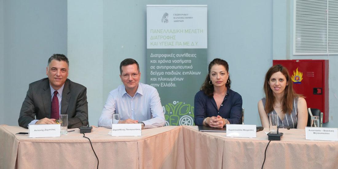 Πανελλαδική Μελέτη Διατροφής και Υγείας: Ποιες διατροφικές συνήθειες των Ελλήνων συνδέονται με εκδήλωση χρονίων νοσημάτων;