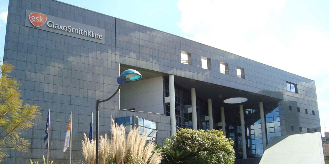 Πρόστιμο από την επιτροπή ανταγωνισμού στη GLAXOWELLCOME για κατάχρηση δεσπόζουσας θέσης στην αγορά των αντιημικρανικών φαρμάκων