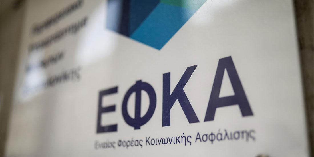 Επίδομα ανεργίας 360 ευρώ σε ελεύθερους επαγγελματίες
