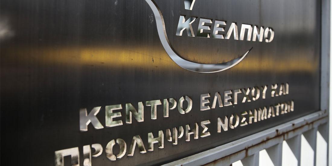 Υπόθεση ΚΕΕΛΠΝΟ: Οι αποφάσεις της Διοίκησης και η σφοδρή αντιπαράθεση Π. Πολάκη και Σ. Πουλή