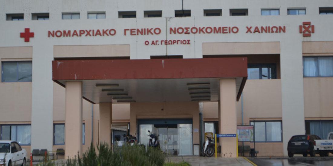 Χανιά: Στην τελική ευθεία το  έργο της εγκατάστασης παραγωγής οξυγόνου στο Νοσοκομείο Χανίων