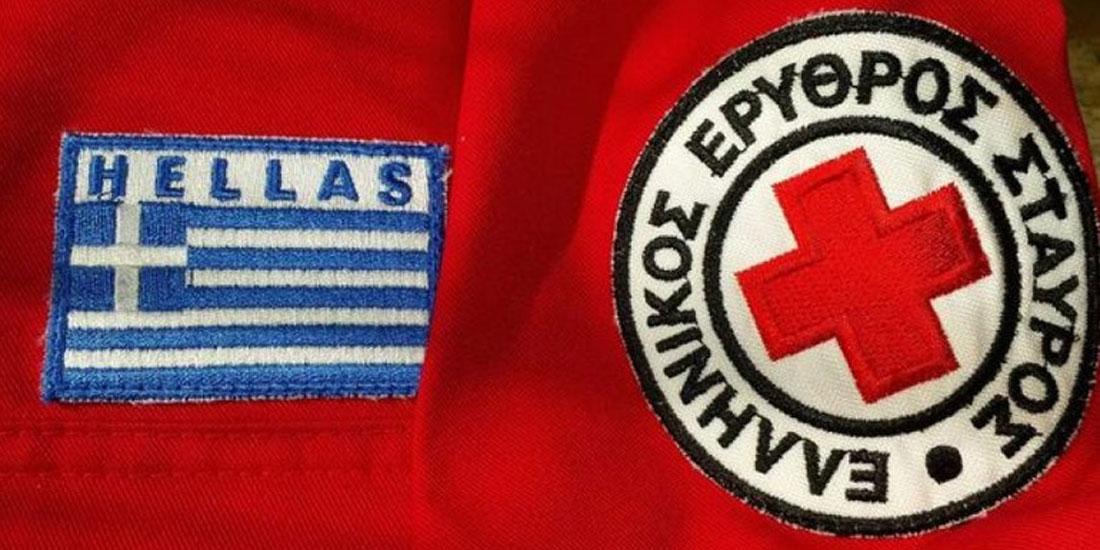 Τραπεζικός λογαριασμός από τον Ελλ. Ερυθρό Σταυρό για την ενίσχυση των πληγέντων  από τις πυρκαγιές